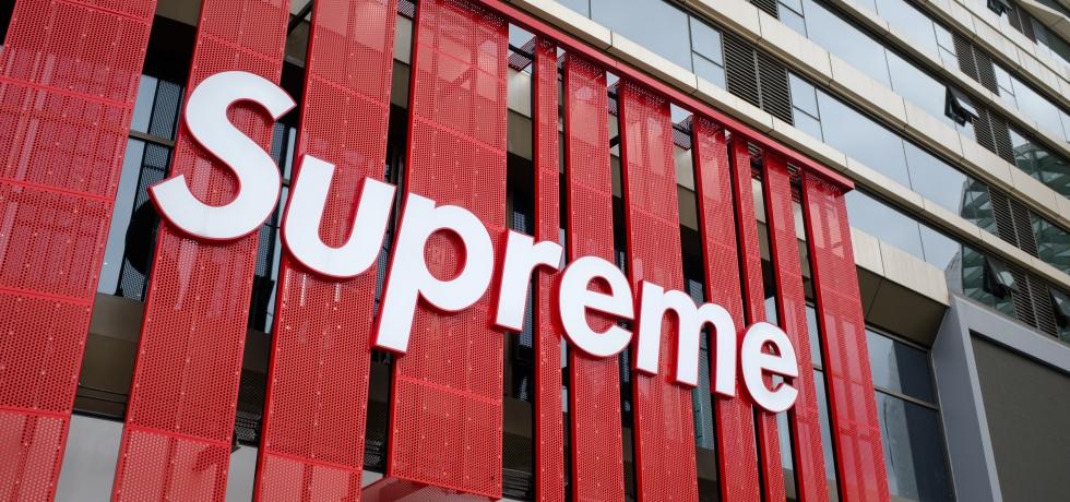 Supreme shop front